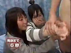 Japonsko CFNM