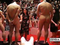 Textade CFNM Japansk enorm penis uppskattning händelse