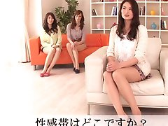 AzHotPorn.com - Chaude Japonaise Dames Ayant Une Orgie