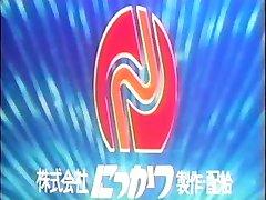 El Amor Bestia : ¡Al Ataque! (1981) también conocido como Aiju: Yaru! ,
