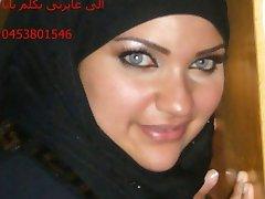 Amal Nabil alder Hbrakhitt den lake6