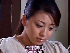माँ Reiko यामागुची हो जाता है कुत्ता शैली गड़बड़ कर दिया
