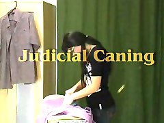 사법 Caning#2