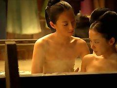 Fylgjekona (2012) Jo Yeo-jeong - scene2