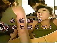 Reiko Mizukoshi - 05 Film Completo