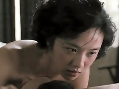 Eagerness, Caution (2007) - HD1080p - Wei Tang