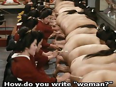 Japanese Harem: Ass feathering orgasm to Concubine whores