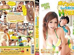 Best Japanese chick Haruki Sato in Horny bikini, big tits JAV scene