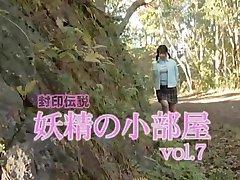 15-daifuku 3822 07 15-daifuku.3822 Marika small room 07 Ito sealed legendary fairy