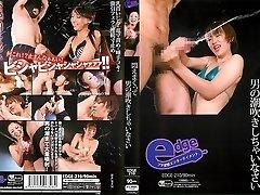 Makino Eri, Annasakura, Matsushiro Nene, Oozora Sainatsu in Please Would You Squirting Crazy Man's Agony