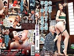 Miku Aoki in Forbidden Nursing