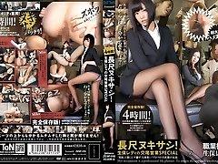 Kohaku Uta, Haruoto Miko, Saino Miu, Oosaki Mika in Long Insertion And Removal!Copulation Sales Of Life Insurance Sensational Lady