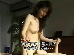 Japanese Girl juices muff