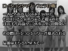 Japanese 6 Woman BJ and Bukkake Party (Uncensored)