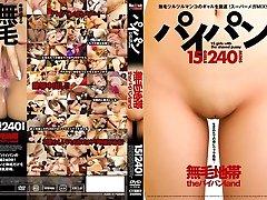 Ai Nakatsuka, Asami Yoshikawa... in 15 Chicks With Shaved Pussy
