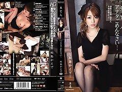 Kaede Matsushima in Obscene Widow Ebony Mourning