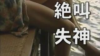 Japonský příběh lásky 213