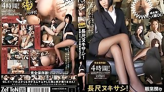 Kohaku Uta, Haruoto Miko, Saino Miu, Oosaki Mika in Long Injection And Removal!Copulation Sales Of Life Insurance Off The Hook Female