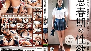 Hikari Mitsumune in Youthful Sexual Desire part 2.2