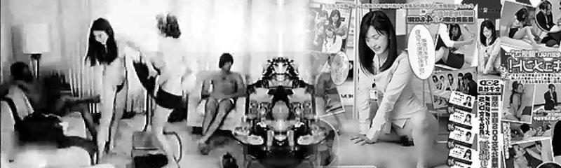 Kinky 60s Dance Party - Four on the Floor