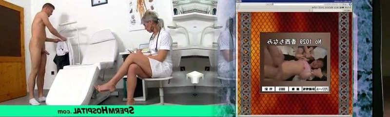 CFNM hospital porn with an European cougar Beate