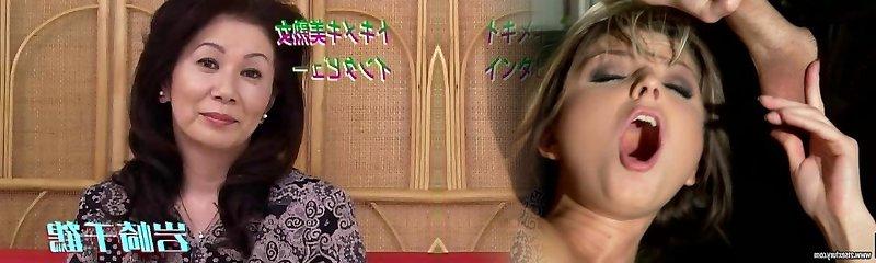 chizuru iwasaki cenzurat